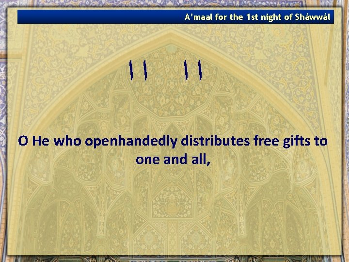 A'maal for the 1 st night of Sháwwál ﺍﺍ ﺍﺍ O He who openhandedly
