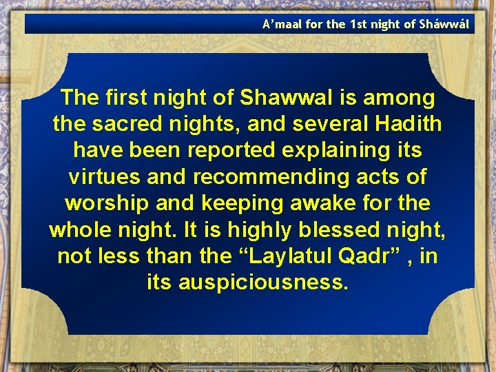 A'maal for the 1 st night of Sháwwál The first night of Shawwal is