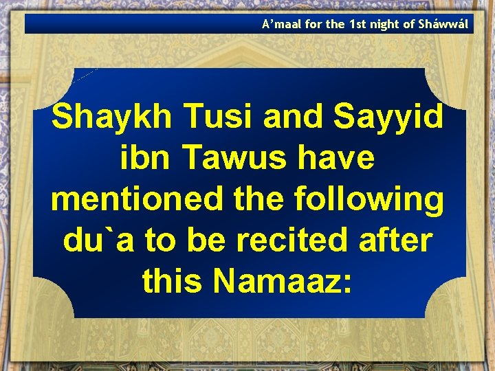 A'maal for the 1 st night of Sháwwál Shaykh Tusi and Sayyid ibn Tawus