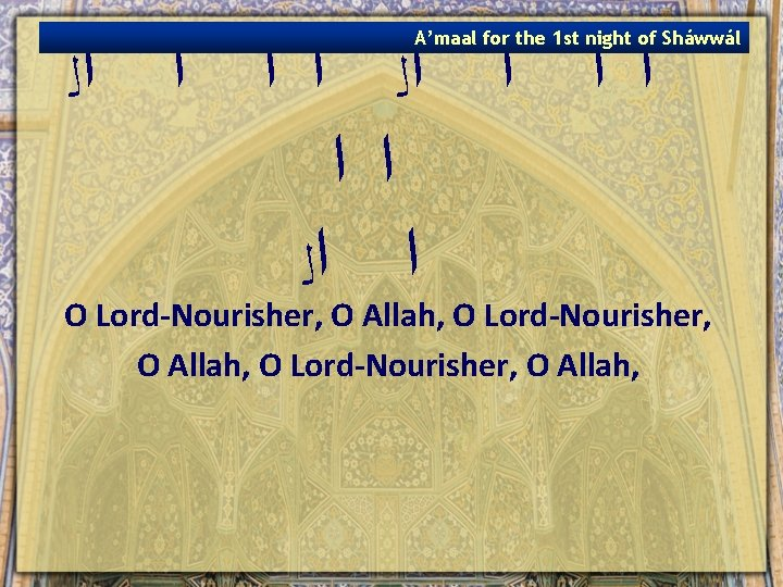A'maal for the 1 st night of Sháwwál ﺍ ﺍ ﺍ ﺍﻟ O Lord-Nourisher,