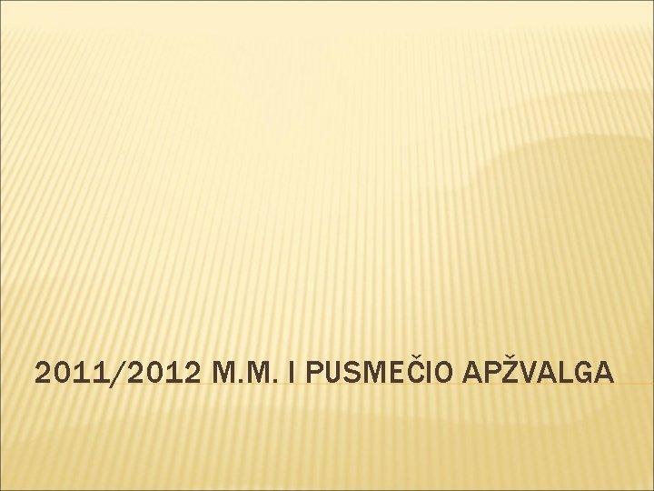 2011/2012 M. M. I PUSMEČIO APŽVALGA