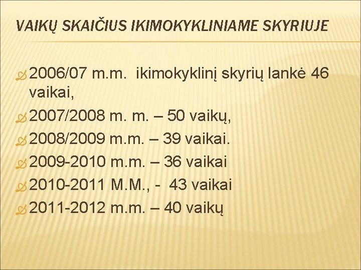 VAIKŲ SKAIČIUS IKIMOKYKLINIAME SKYRIUJE 2006/07 m. m. ikimokyklinį skyrių lankė 46 vaikai, 2007/2008 m.