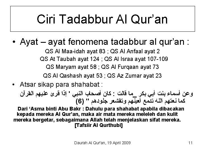Ciri Tadabbur Al Qur'an • Ayat – ayat fenomena tadabbur al qur'an : QS