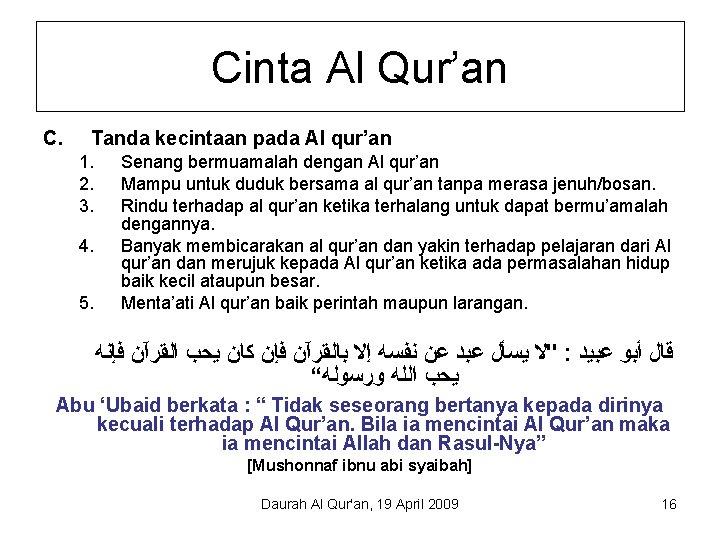 Cinta Al Qur'an C. Tanda kecintaan pada Al qur'an 1. 2. 3. 4. 5.