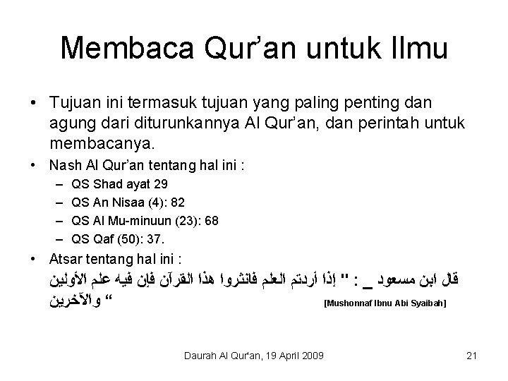 Membaca Qur'an untuk Ilmu • Tujuan ini termasuk tujuan yang paling penting dan agung