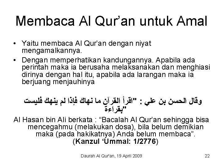 Membaca Al Qur'an untuk Amal • Yaitu membaca Al Qur'an dengan niyat mengamalkannya. •