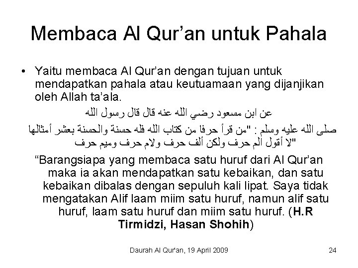 Membaca Al Qur'an untuk Pahala • Yaitu membaca Al Qur'an dengan tujuan untuk mendapatkan