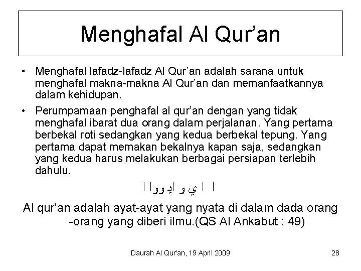 Menghafal Al Qur'an • Menghafal lafadz-lafadz Al Qur'an adalah sarana untuk menghafal makna-makna Al