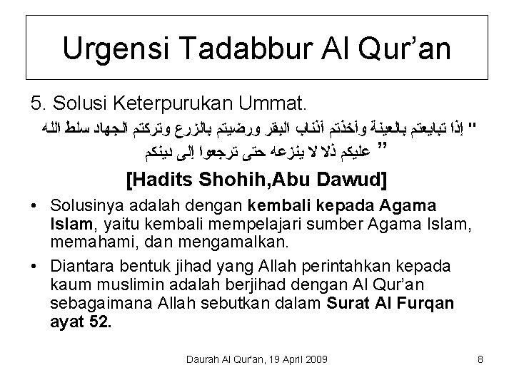 "Urgensi Tadabbur Al Qur'an 5. Solusi Keterpurukan Ummat. "" ﺇﺫﺍ ﺗﺒﺎﻳﻌﺘﻢ ﺑﺎﻟﻌﻴﻨﺔ ﻭﺃﺨﺬﺗﻢ ﺃﺬﻧﺎﺏ"