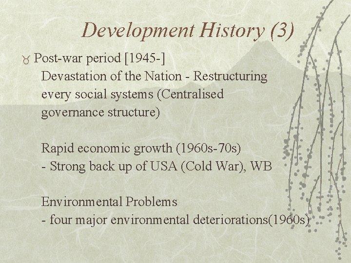 Development History (3) _ Post-war period [1945 -] Devastation of the Nation - Restructuring