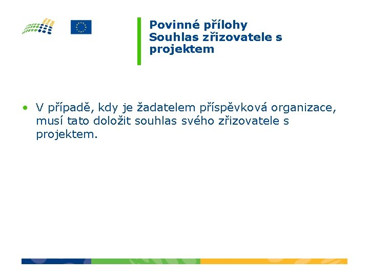 Povinné přílohy Souhlas zřizovatele s projektem • V případě, kdy je žadatelem příspěvková organizace,
