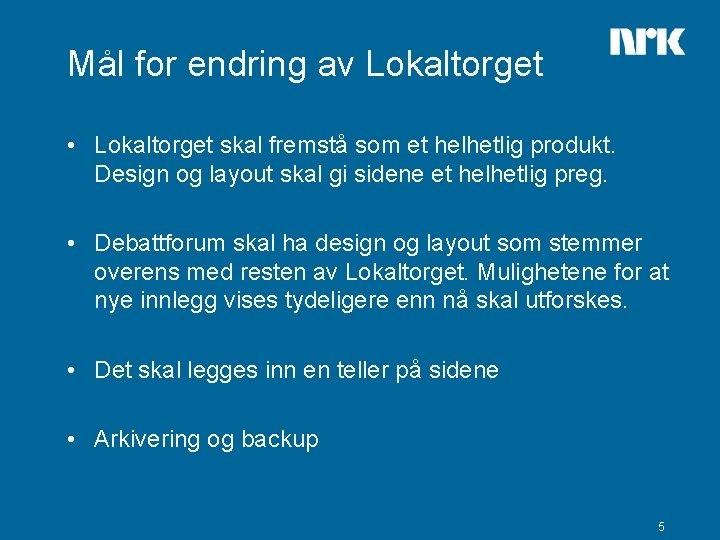 Mål for endring av Lokaltorget • Lokaltorget skal fremstå som et helhetlig produkt. Design
