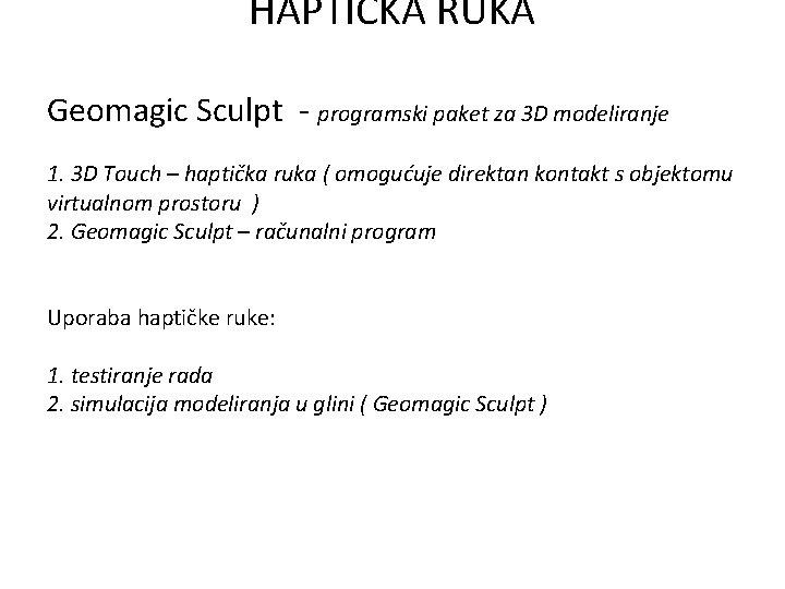 HAPTIČKA RUKA Geomagic Sculpt - programski paket za 3 D modeliranje 1. 3 D