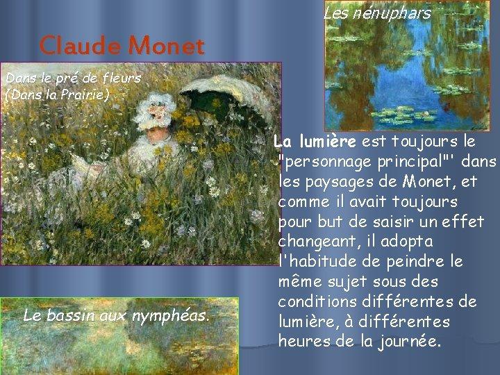 Les nénuphars Claude Monet Dans le pré de fleurs (Dans la Prairie) Le bassin