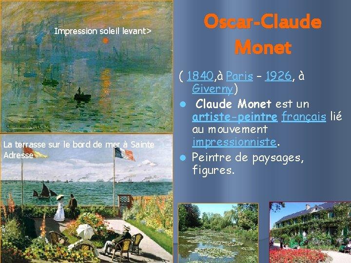 Impression soleil levant> La terrasse sur le bord de mer à Sainte Adresse Oscar-Claude