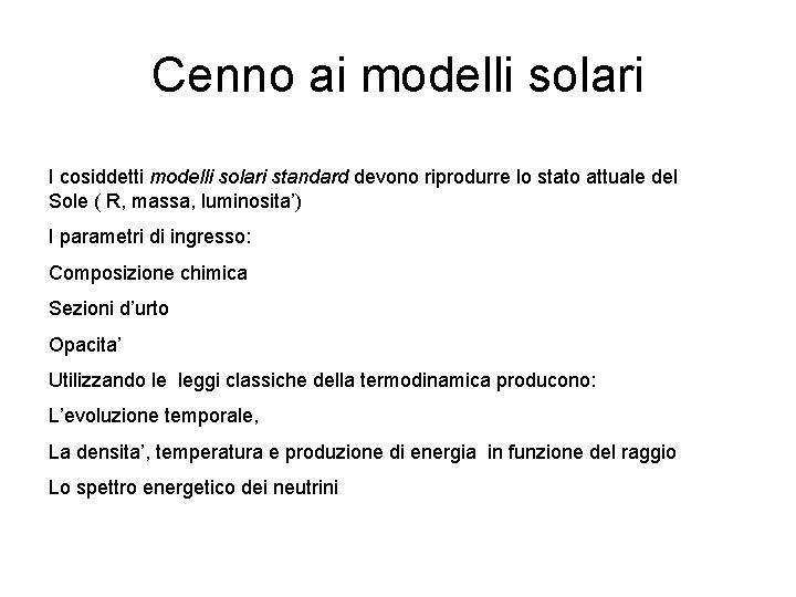 Cenno ai modelli solari I cosiddetti modelli solari standard devono riprodurre lo stato attuale
