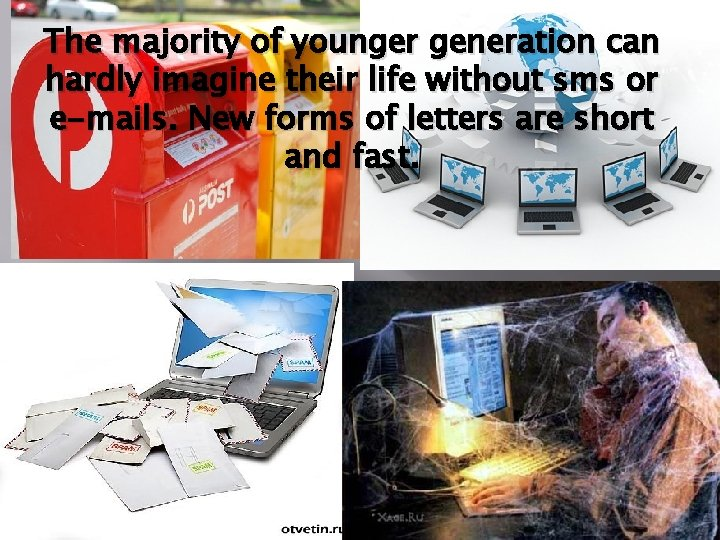 The majority of younger generation can hardly imagine their life without sms or e-mails.