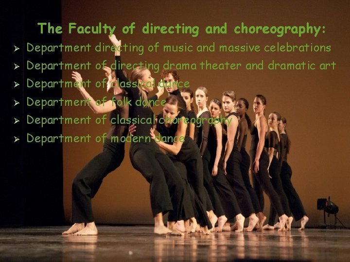 The Faculty of directing and choreography: Ø Department directing of music and massive celebrations