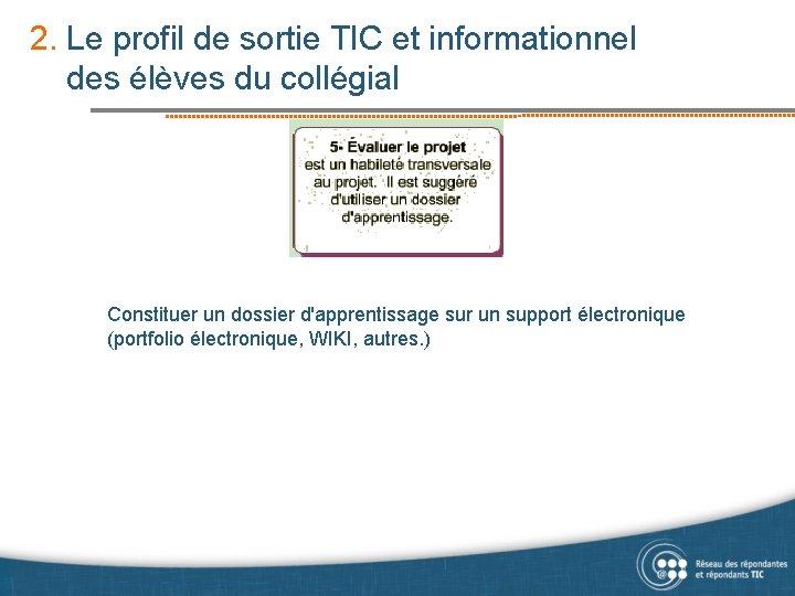 2. Le profil de sortie TIC et informationnel des élèves du collégial Constituer un
