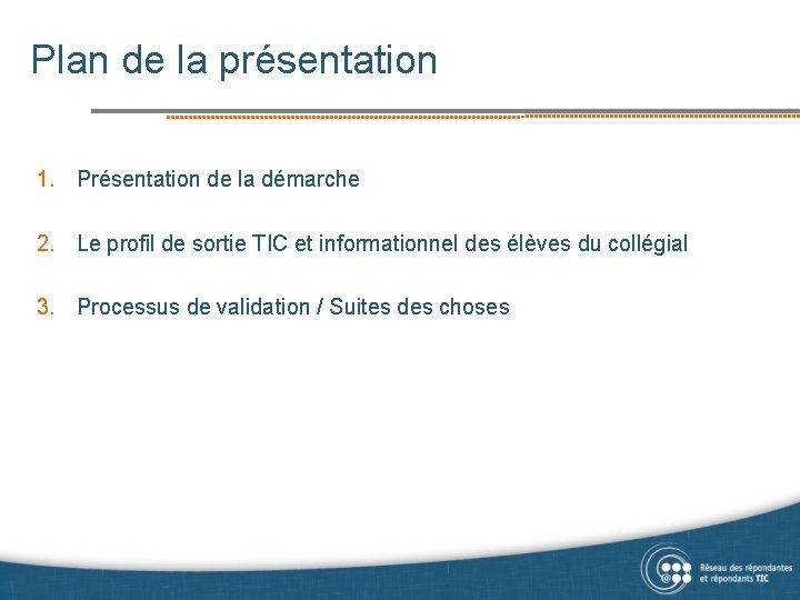 Plan de la présentation 1. Présentation de la démarche 2. Le profil de sortie