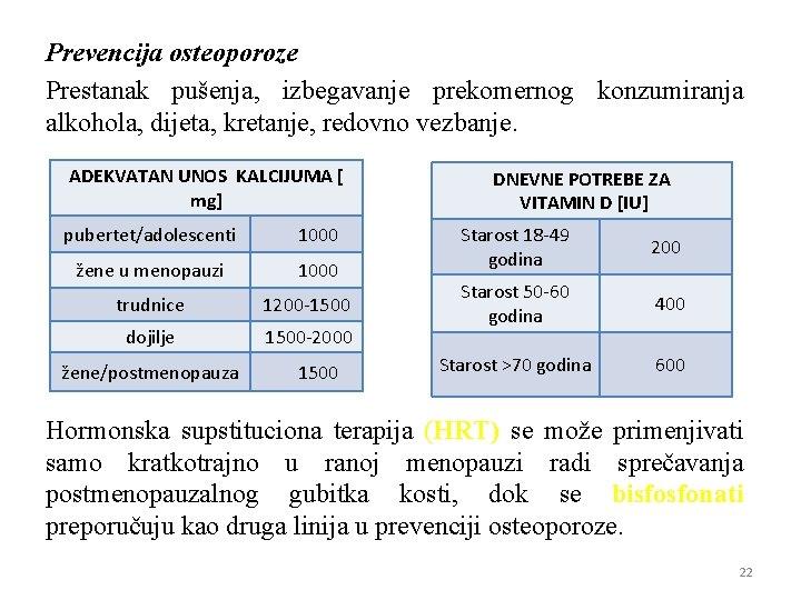 Prevencija osteoporoze Prestanak pušenja, izbegavanje prekomernog konzumiranja alkohola, dijeta, kretanje, redovno vezbanje. ADEKVATAN UNOS