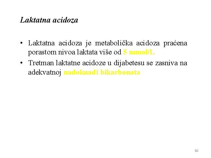 Laktatna acidoza • Laktatna acidoza јe metabolička acidoza praćena porastom nivoa laktata više od