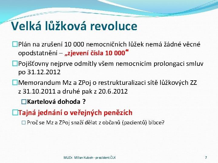 Velká lůžková revoluce �Plán na zrušení 10 000 nemocničních lůžek nemá žádné věcné opodstatnění