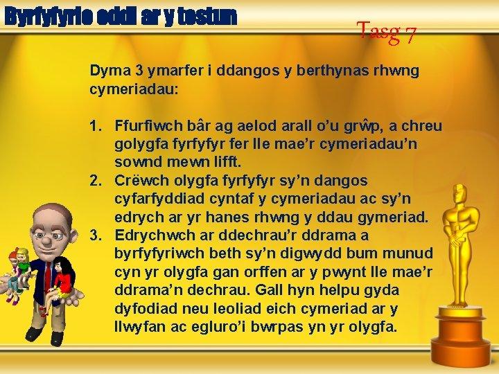 Byrfyfyrio oddi ar y testun Tasg 7 Dyma 3 ymarfer i ddangos y berthynas