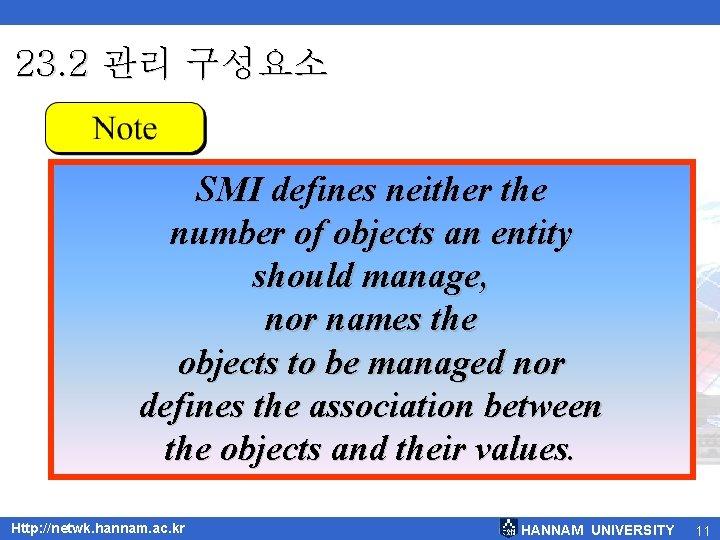 23. 2 관리 구성요소 SMI defines neither the number of objects an entity should