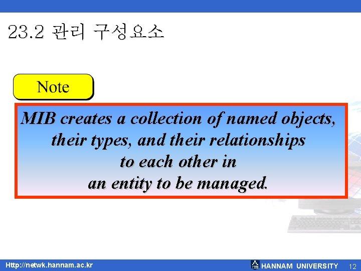23. 2 관리 구성요소 MIB creates a collection of named objects, their types, and
