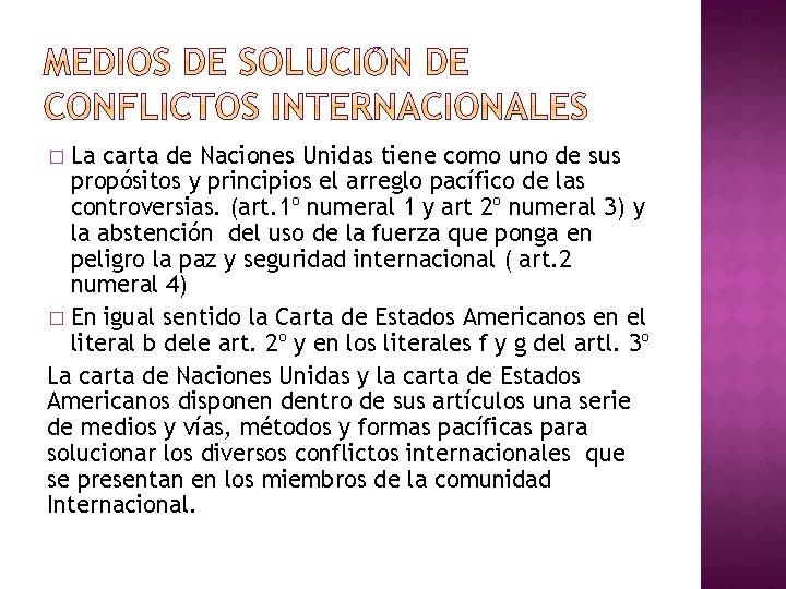 La carta de Naciones Unidas tiene como uno de sus propósitos y principios el