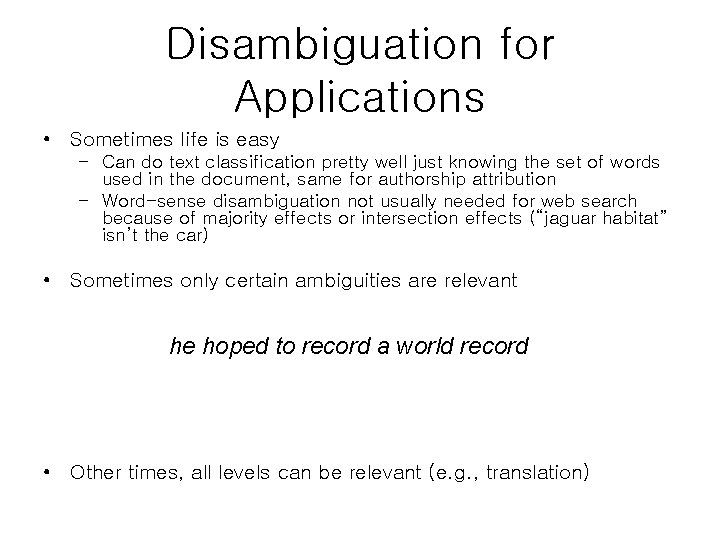 Disambiguation for Applications • Sometimes life is easy – Can do text classification pretty