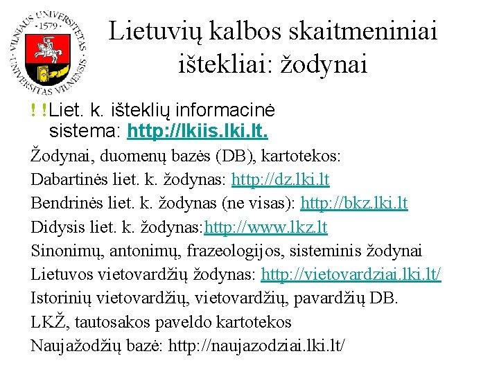 Lietuvių kalbos skaitmeniniai ištekliai: žodynai ! !Liet. k. išteklių informacinė sistema: http: //lkiis. lki.