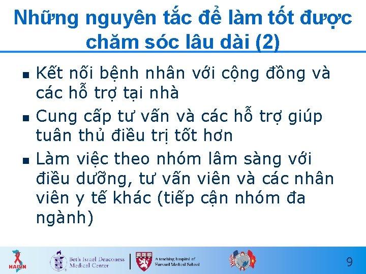 Những nguyên tắc để làm tốt được chăm sóc lâu dài (2) n n