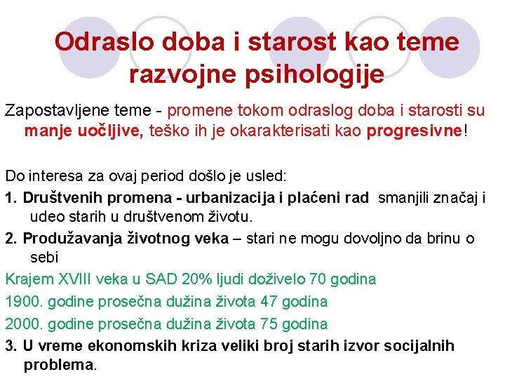 Odraslo doba i starost kao teme razvojne psihologije Zapostavljene teme - promene tokom odraslog