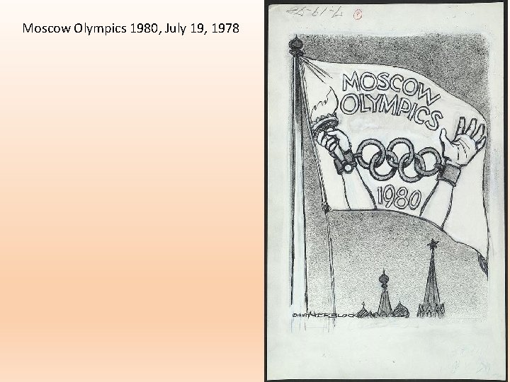 Moscow Olympics 1980, July 19, 1978