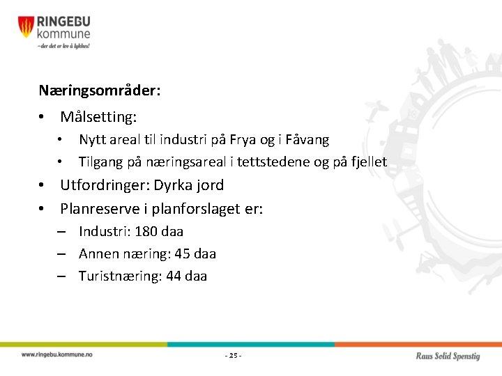 Næringsområder: • Målsetting: • • Nytt areal til industri på Frya og i Fåvang