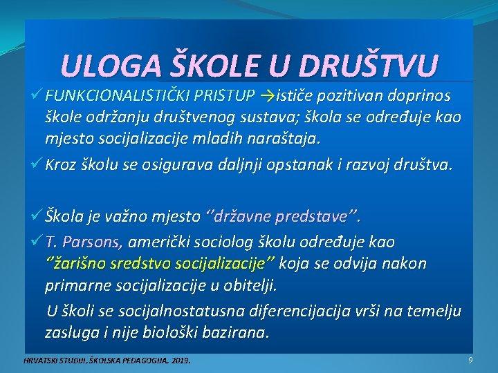 ULOGA ŠKOLE U DRUŠTVU ü FUNKCIONALISTIČKI PRISTUP →ističe pozitivan doprinos škole održanju društvenog sustava;