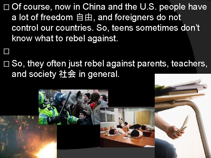 � Of course, now in China and the U. S. people have a lot