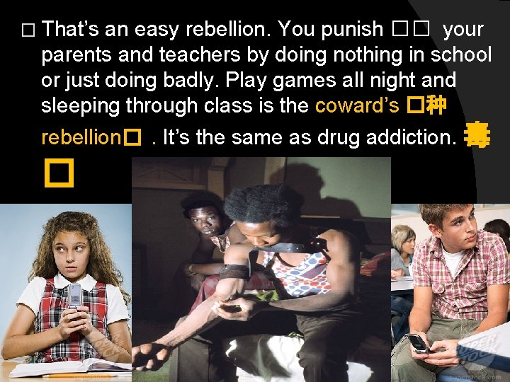 � That's an easy rebellion. You punish �� your parents and teachers by doing
