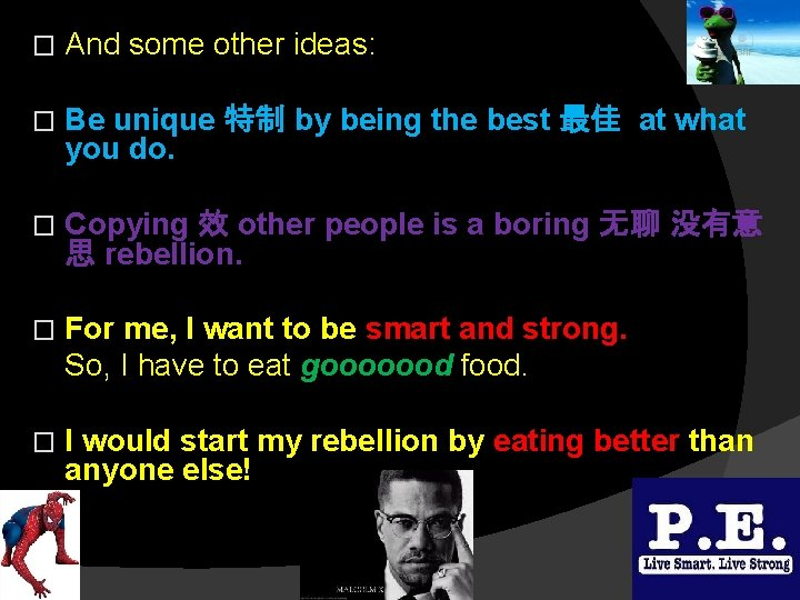 � And some other ideas: � Be unique 特制 by being the best 最佳