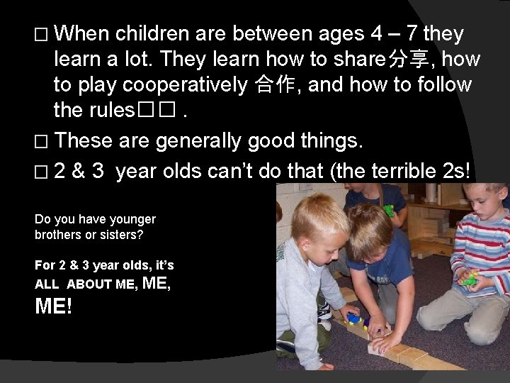 � When children are between ages 4 – 7 they learn a lot. They