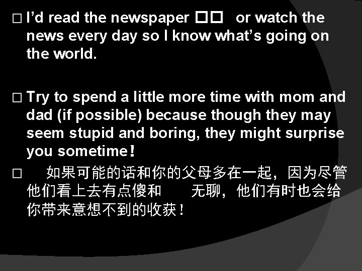 � I'd read the newspaper �� or watch the news every day so I