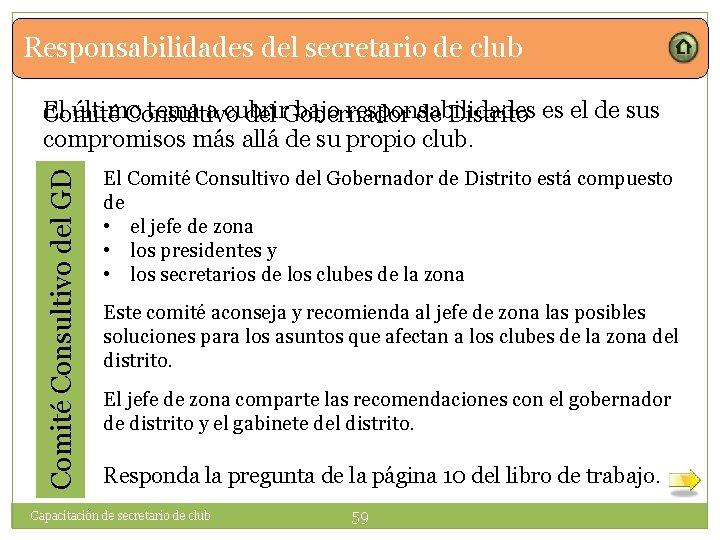 Responsabilidades del secretario de club Comité Consultivo del GD El último tema a cubrir