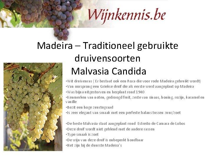 Madeira – Traditioneel gebruikte druivensoorten Malvasia Candida • Wit druivenras ( Er bestaat ook