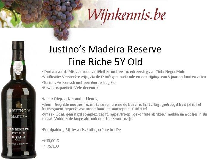 Justino's Madeira Reserve Fine Riche 5 Y Old • Druivensoort: Mix van rode variëteiten