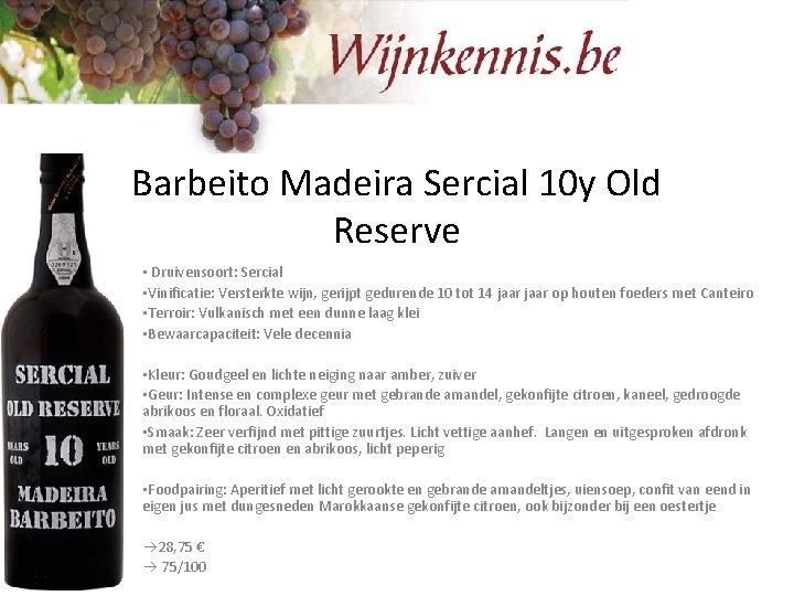 Barbeito Madeira Sercial 10 y Old Reserve • Druivensoort: Sercial • Vinificatie: Versterkte wijn,