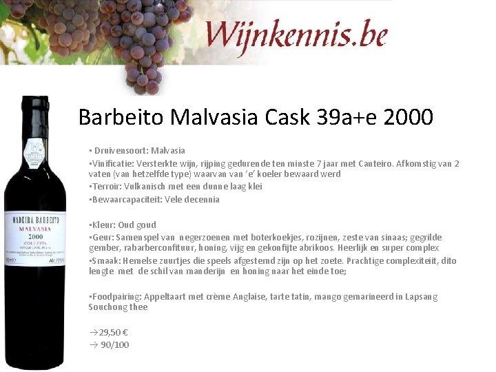 Barbeito Malvasia Cask 39 a+e 2000 • Druivensoort: Malvasia • Vinificatie: Versterkte wijn, rijping