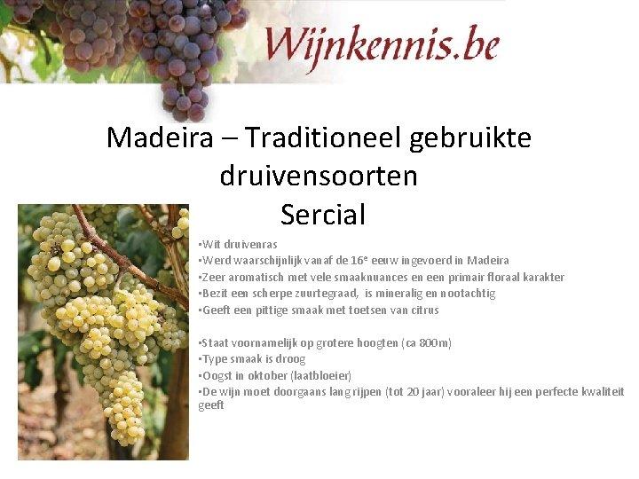 Madeira – Traditioneel gebruikte druivensoorten Sercial • Wit druivenras • Werd waarschijnlijk vanaf de