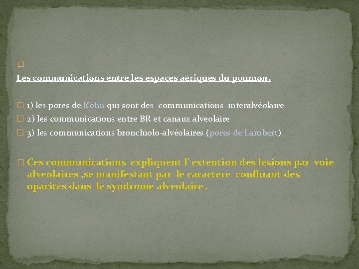 � Les communications entre les espaces aériques du poumon. � 1) les pores de